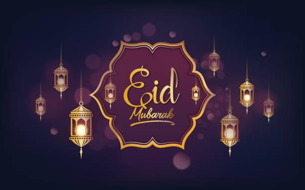 Eid Message June 4, 2019 – Geist Community Center